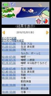 20101201001.jpg
