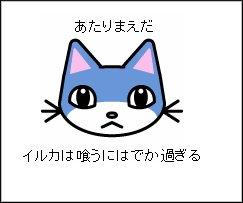 030207.jpg