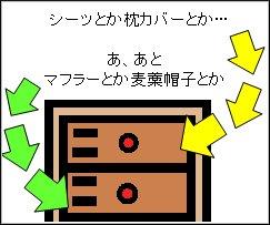 032501.jpg