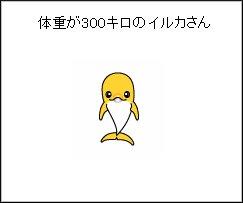 052402.jpg