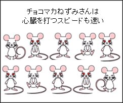 0610staff01.jpg