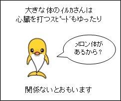 0610staff02.jpg