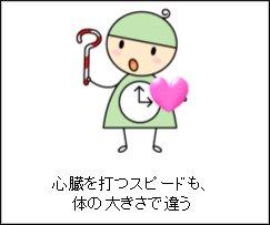 0610staff03.jpg
