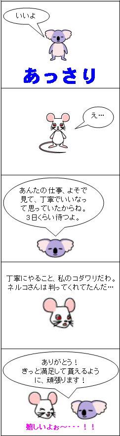0925-3.jpg