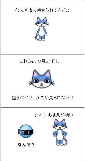 17-4.jpg