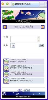 2010122201.jpg