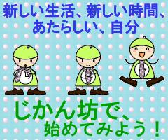 ロゴtake6.png