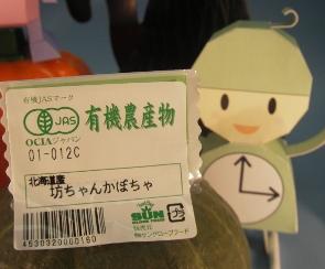 20101015001.JPG