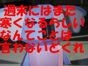 asanohikari06.JPG