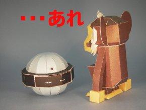namida0202.JPG