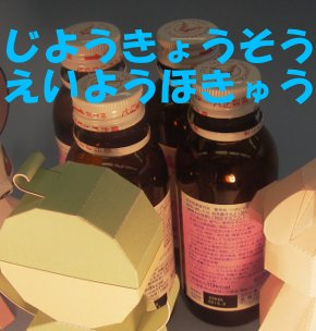 nansakorya002.JPG