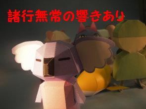 syuugou1002-6.JPG