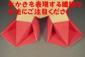 takumi-2.JPG